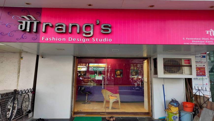 Gaurangs-Fashion-Design-Studio