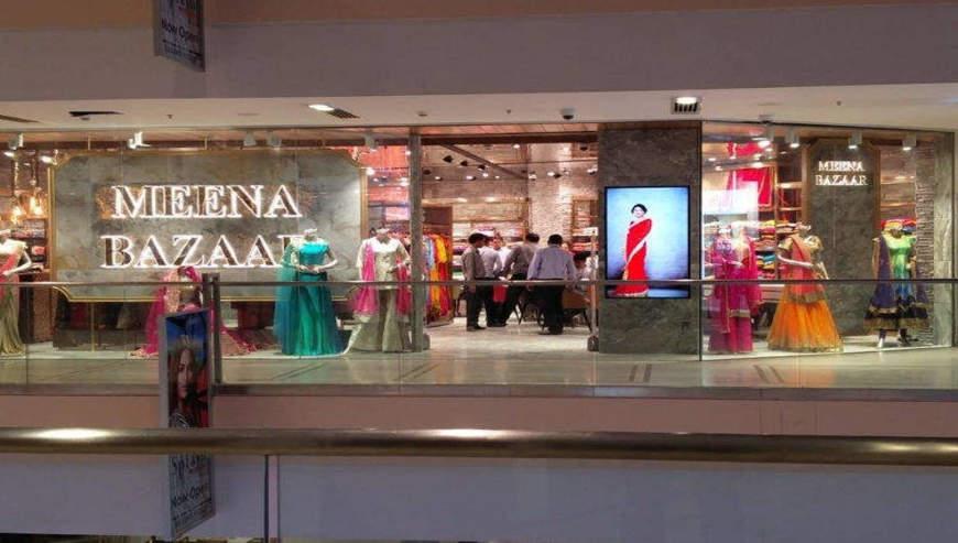 Meena-Bazaar1