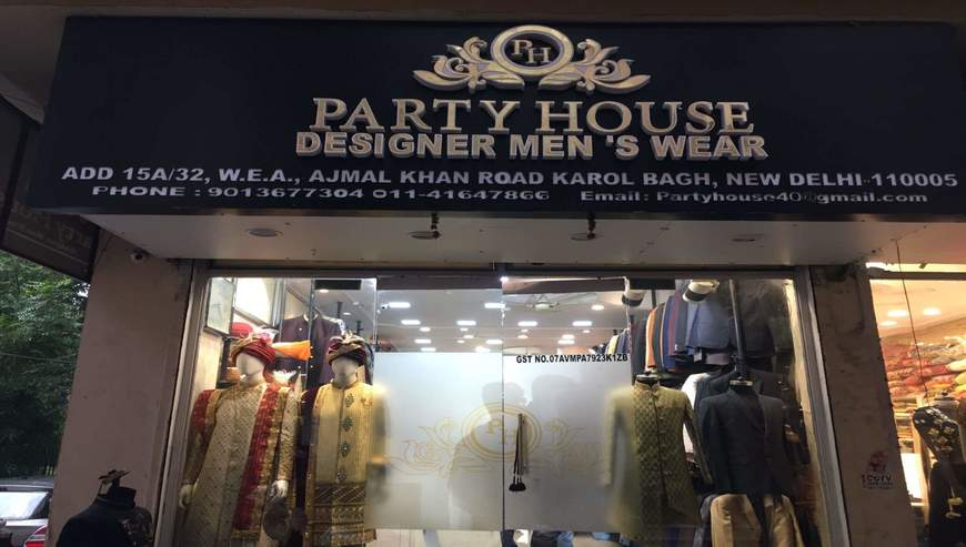 Party-House1