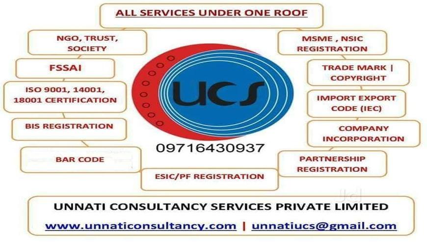 Unnati-Consultancy-Services-Private-Limited1