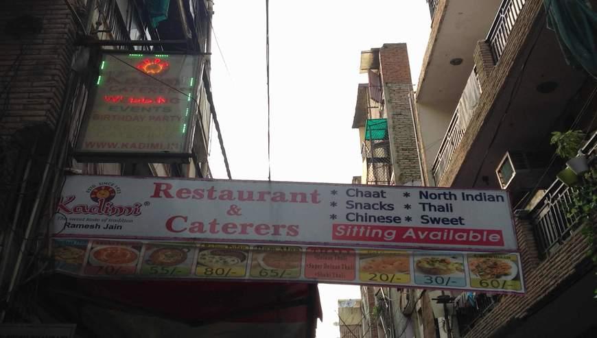 kadimi-dukan-jangpura-delhi-restaurants-gz7g2