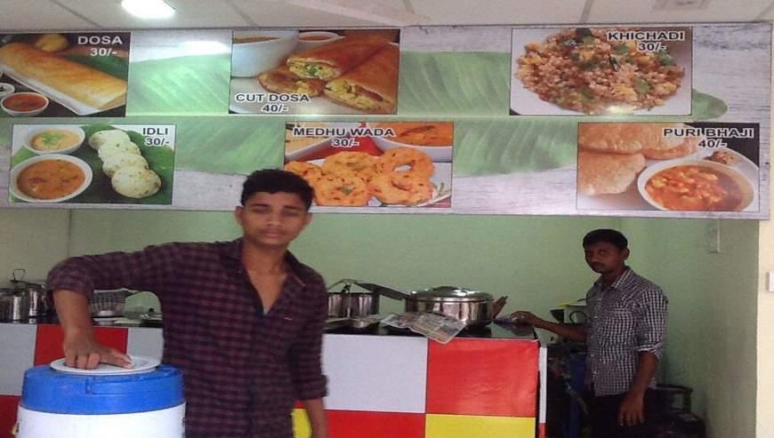 reddy-andhra-tiffin-centre-sutgirni-chowk-aurangabad-maharashtra-restaurants-g6bkv678r3