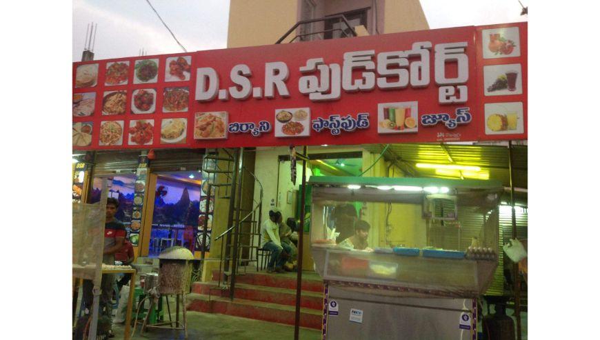 DSR-Food-Court