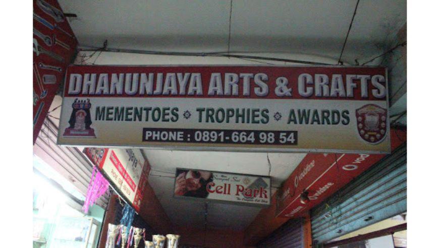 Danunjaya-Arts-And-Crafts-1