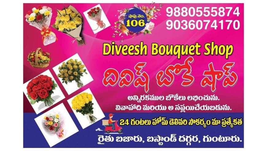 Diveesh-Flowers