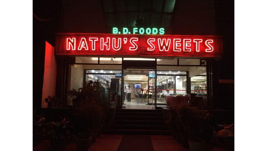 Hanus-Sweets
