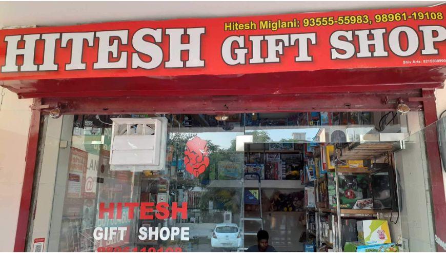 Hitesh-Gift-Shop-1