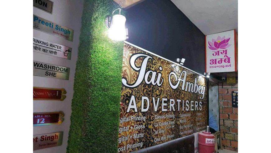 Jai-Ambey-Advertisers-2
