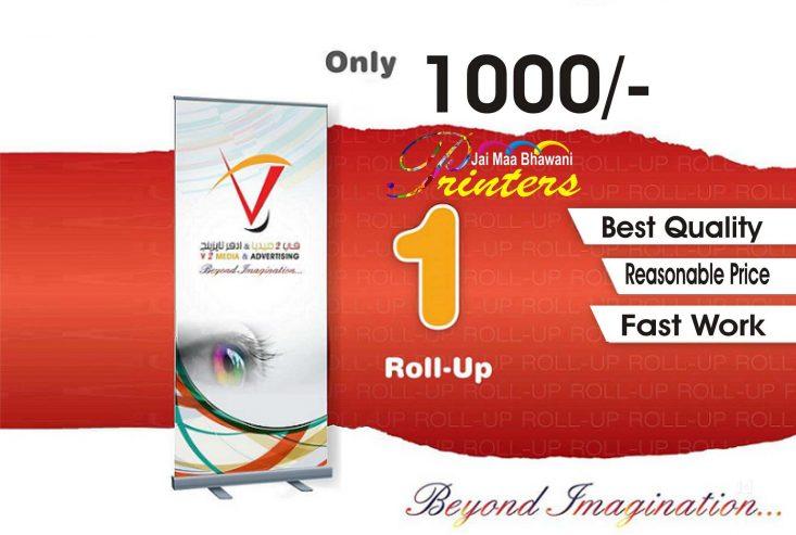 Jai-Maa-Bhawani-Printers-1