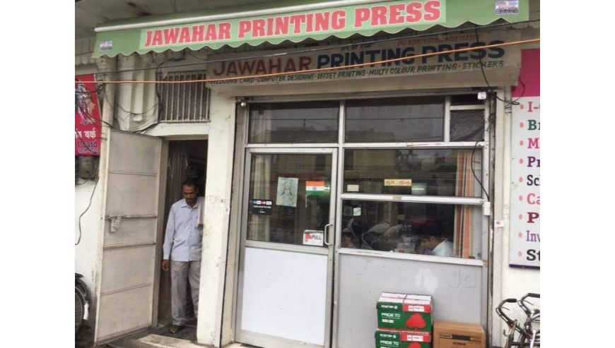 Jawahar-Printing-Press
