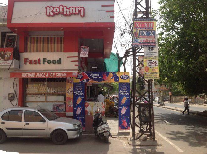 Kothari-Juice-Icecream-Shri-Parsvnath-Foods-Icecreams-2