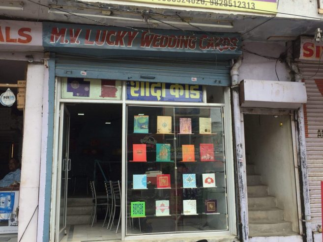 M-V-Lucky-Wedding-Cards