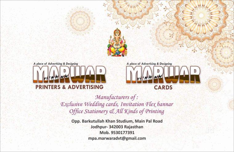 Marwar-Printers-Advertising-1