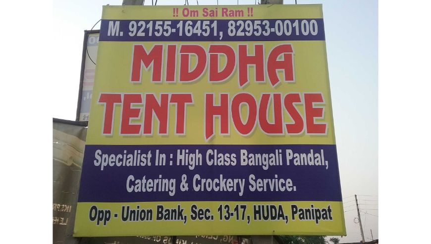 Middha-Tent-House-3