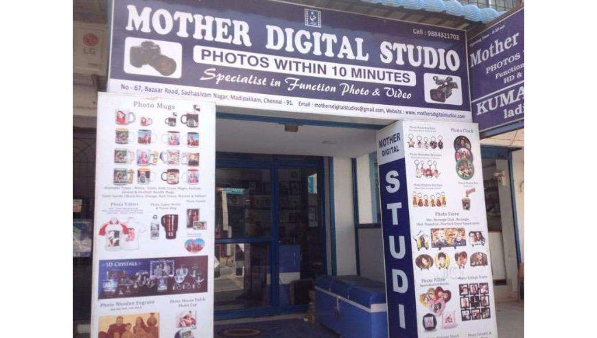 Mother-Digital-Studio