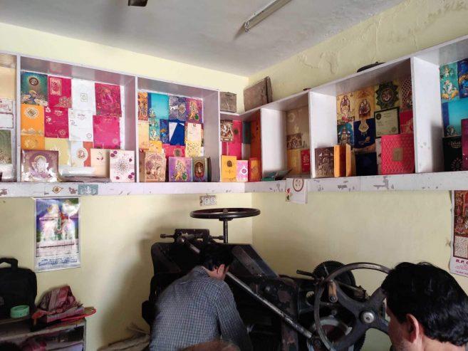 Mudrika-Printers