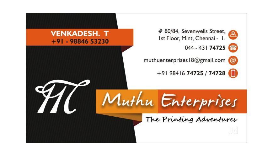 Muthu-Enterprises