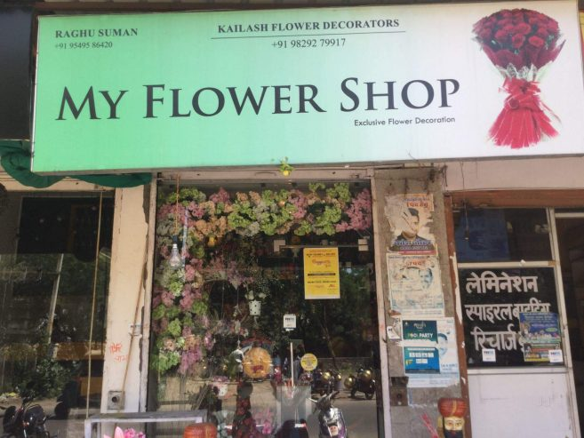 My-Flower-Shop