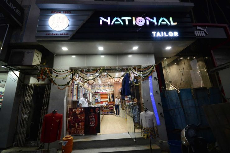 National-Tailors-Readymade