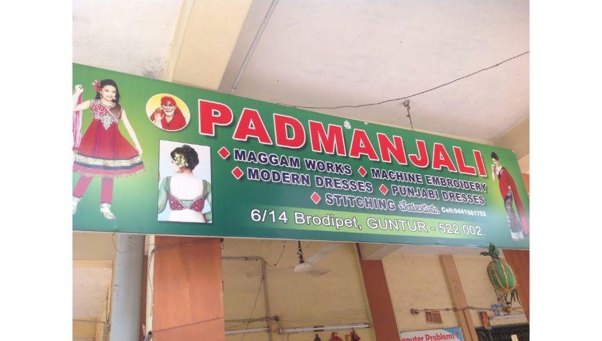 Padmanjali-Boutique-1