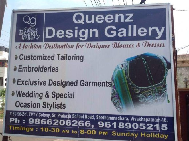 Queenz-Design-Gallery-1