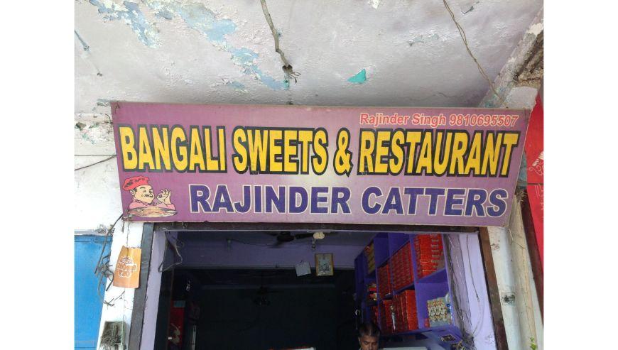 Rajinder-Caterers