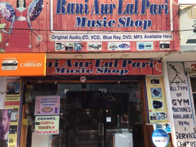 Rani-Aur-Lal-Pari