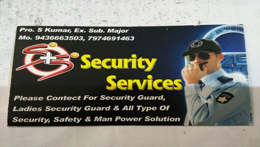 S-Plus-S-Security-Services