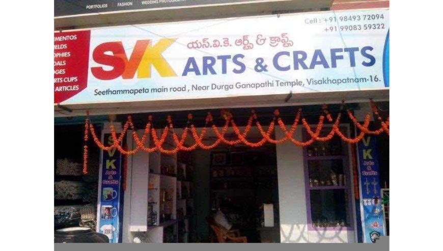 SVK-Arts-Crafts