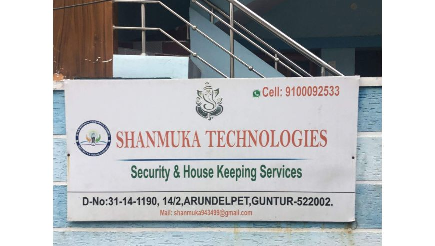 Shanmuka-Technologies-House-Keeping-And-Security-Services