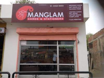 Shri-Manglam-Cards-1