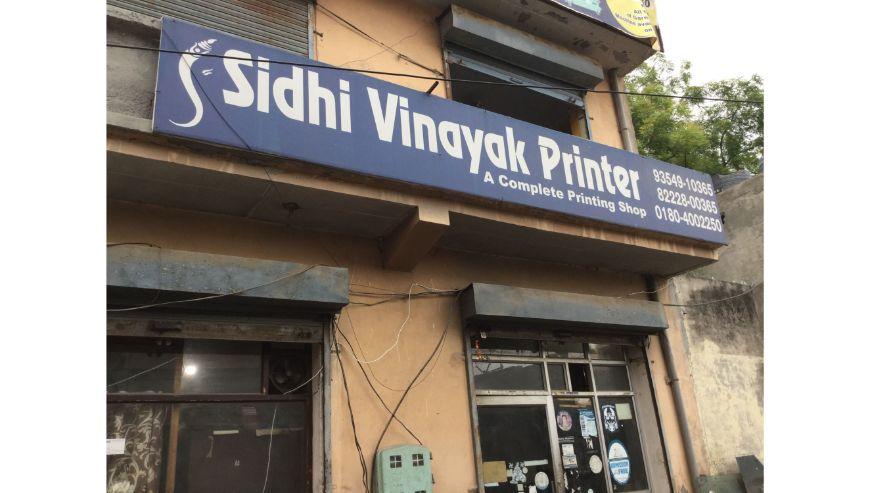 Sidhi-Vinayak-Printers-Digital-Printers-2
