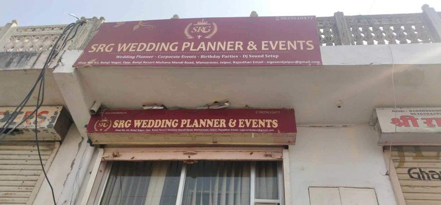 Srg-Wedding-Planner