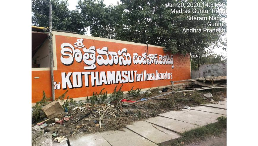 Sri-Kothamasu-Events