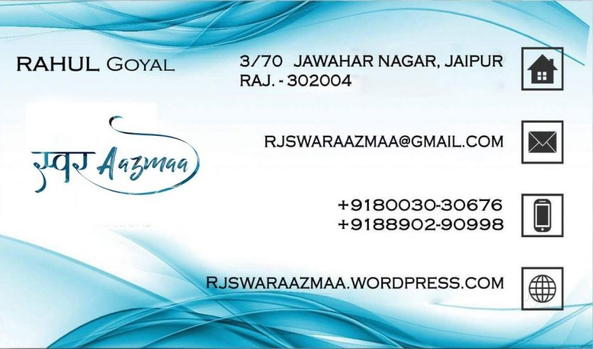 Studio-Swaraazmaa