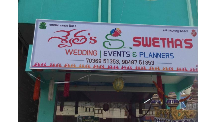 Swethas-Wedding-Events-Planners