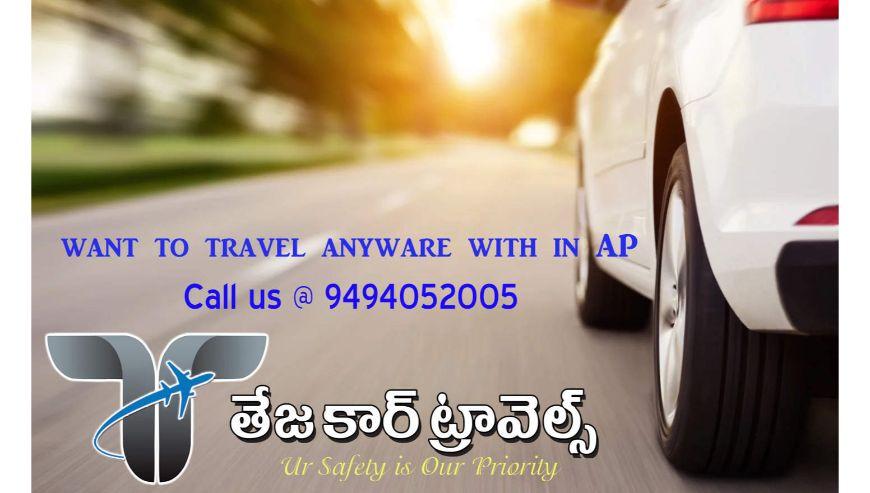 Teja-Car-Travels