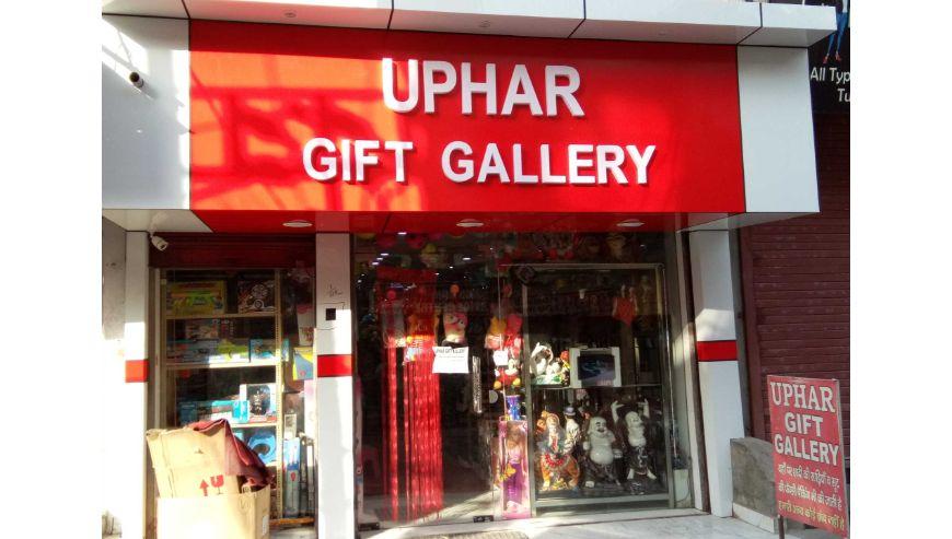 Uphar-Gift-Gallery