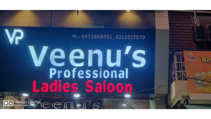 Veenus-Professiona